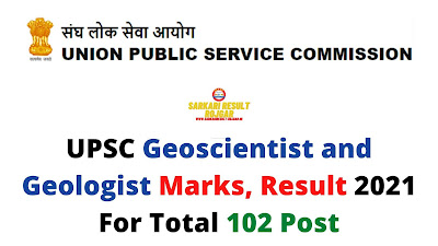 UPSC Geoscientist and Geologist Marks, Result 2021 For Total 102 Post
