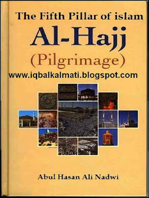 Al Hajj The Fifth Pillar Of Islam in English