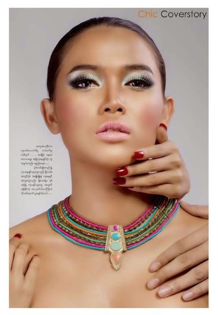 chic cover story about aye myat thu