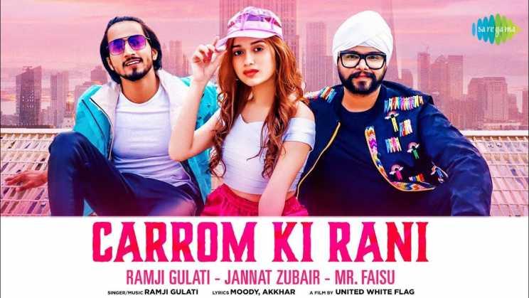 Carrom Ki Rani Lyrics in Hindi