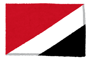 シーランド公国の国旗