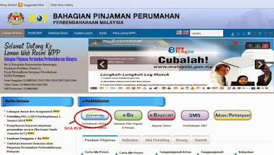 Cara Semak Baki Pinjaman Perumahan Kerajaan Secara Online dan SMS