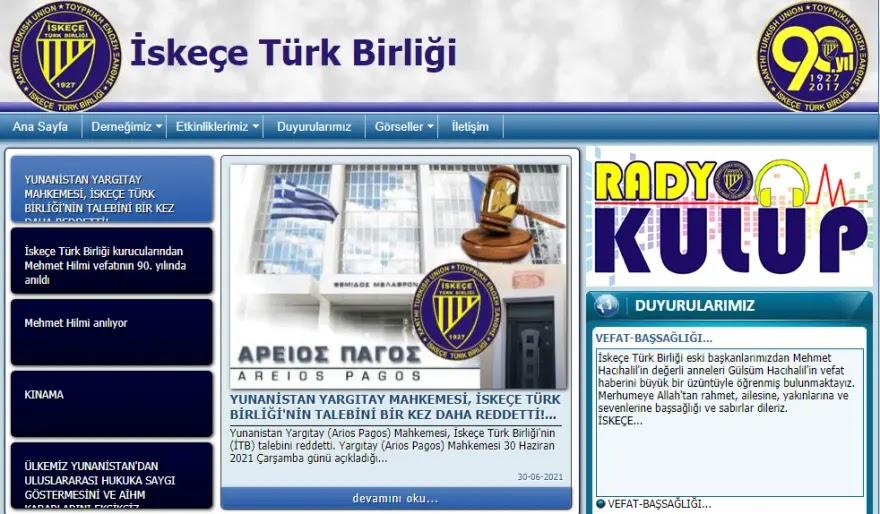 «Χαστούκι» από τον Άρειο Πάγο στην «Τουρκική» Ένωση Ξάνθης