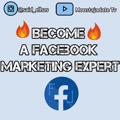 فرصة مجانية لكل الطلاب كي تصبح خبير تسويق على موقع التواصل الاجتماعي Facebook
