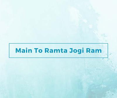 Main To Ramta Jogi Ram