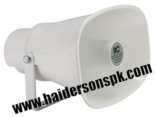 Haider Sons - Public Address Sound System