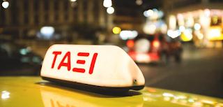 Επεισόδιο με ταξί: Έριξαν στον καφέ του οδηγού το «ναρκωτικό του βιασμού» και κατέληξε στο Ιπποκράτειο