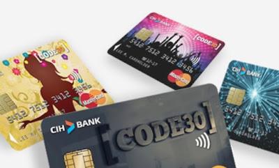 مميزات وخصائص البطاقة البنكية الدولية code30 لبنك سياش CIH BANK