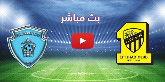 مشاهدة مباراة الاتحاد والباطن بث مباشر اليوم 16-4-2021 الدوري السعودي