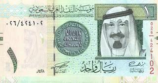 سعر الريال السعودي اليوم الجمعة 25- 11-2016 في السوق السوداء والبنوك مقابل الجنية اليوم 25/11/2016