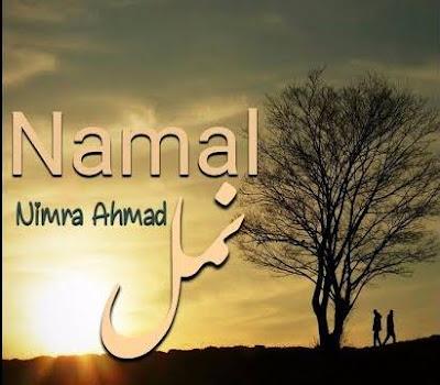 namal novel - Namal novel download