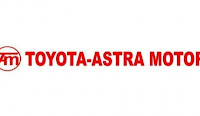 PT Toyota Astra Motor - Penerimaan Untuk Posisi Officer Development Program (ODP) | Staff Development Program (SDP) December 2019