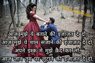 love msg for girlfriend hindi,romantic msg for gf hindi me,sorry sms for gf in hindi