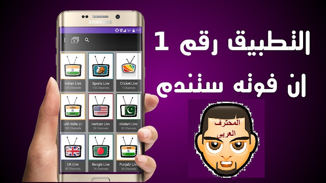 iptv,smart iptv,free iptv,iptv 2019,best iptv,best iptv service,iptv free,cheap iptv,area 51 iptv,tv,live tv,free iptv for windows,free iptv for macbook,best iptv service 2019,smart iptv not working,iptv apk,iptv app,iptv hut,usa iptv,iptv pro,iptv m3u,iptv box,top iptv,full hd iptv android free,ssiptv,myiptv,ipoptv,watch free iptv on android,iptv code,iptv link,iptv deal,iptv sale,kodi iptv,paid iptv