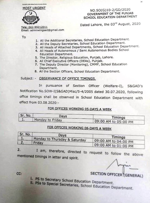 OFFICE TIMINGS NOTIFICATION FOR SCHOOL EDUCATION DEPARTMENT