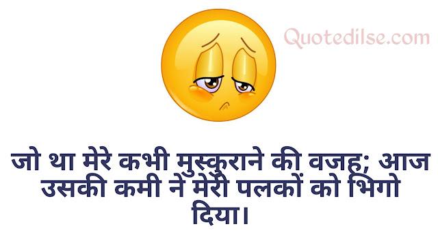 hindi english shayari