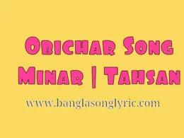 Obichar Tahsan