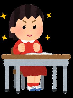 やる気のある小学生のイラスト(女子)