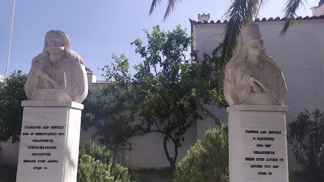 Τα πρώτα ονόματα της επιτροπής του Δήμου Ερμιονίδας για τα 200 χρόνια από την Ελληνική Επανάσταση