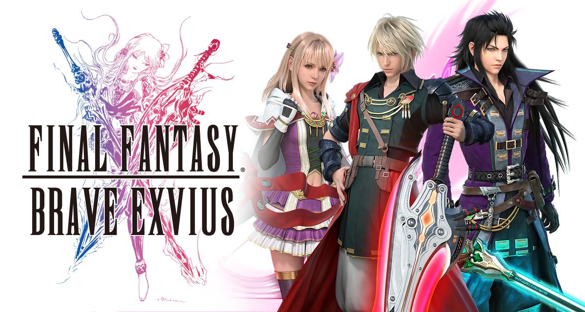 Final Fantasy Brave Exvius concreta su celebración del primer aniversario