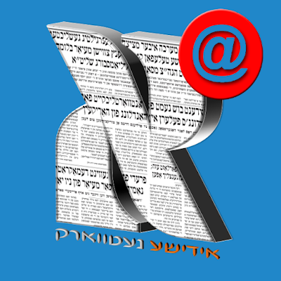https://www.yiddish.news/p/email-subscriptions.html
