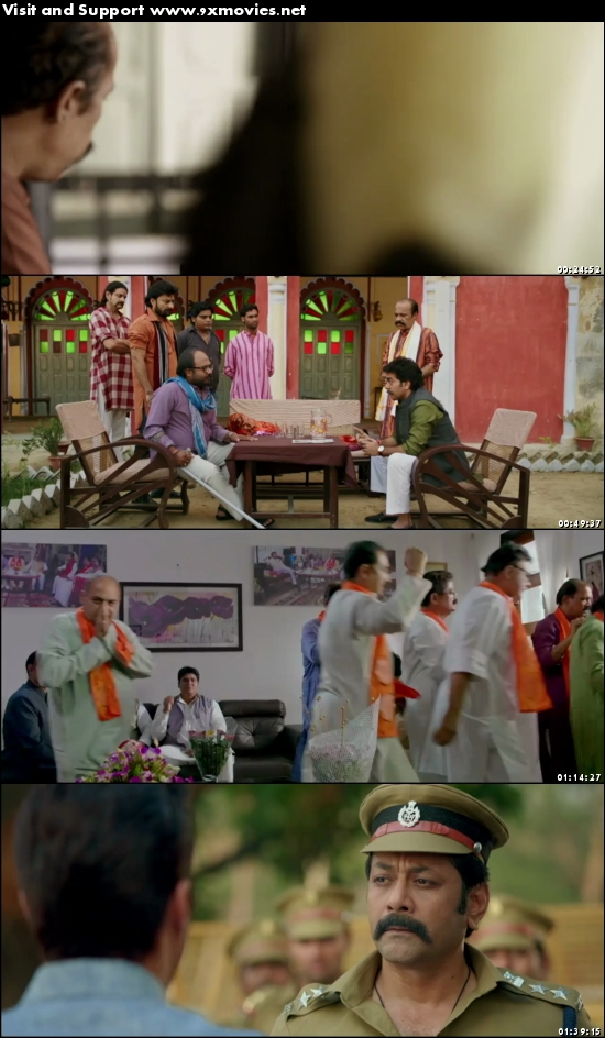 Shorgul 2016 Hindi 480p HDRip