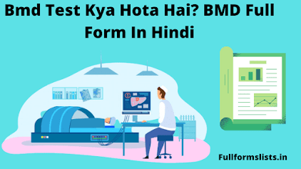BMD Full Form In Hindi