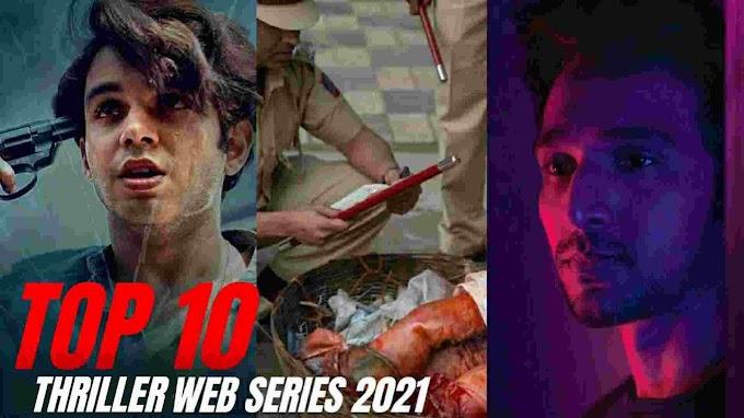 ये Top 10 Thriller Web Series Hindi दिमाग हिला देंगी - FilmiFresh