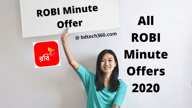 Robi Minute Offer 2020