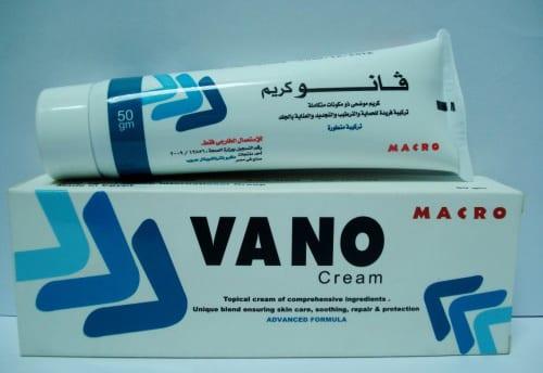 سعر كريم فانو Vano لترطيب الجلد