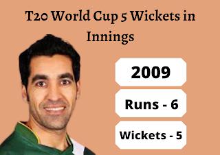 T20 वर्ल्ड कप में 5 विकेट लेने वाले गेंदबाज | T20 World Cup 5 Wickets in innings