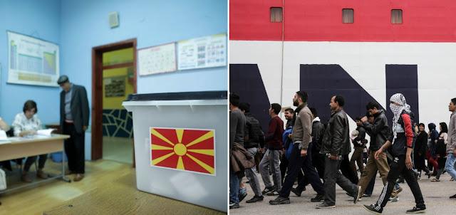 Ακραία φαινόμενα διάλυσης από Σκοπιανό και Μεταναστευτικό