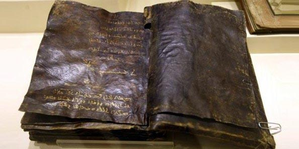 Turki Amankan 'Injil Yang Menyatakan Yesus Tidak Disalib'