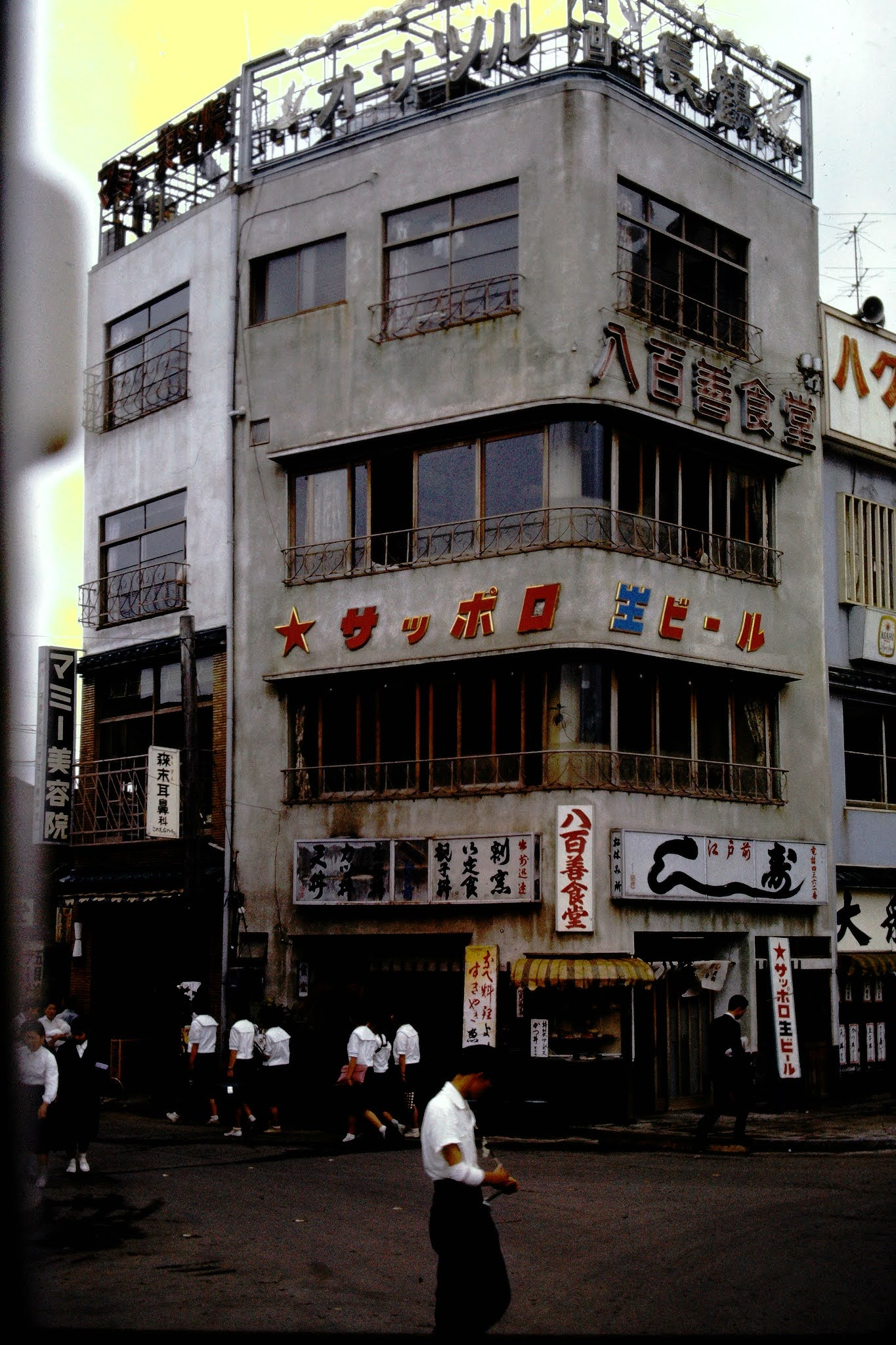 Street Corner Odawa - 1961
