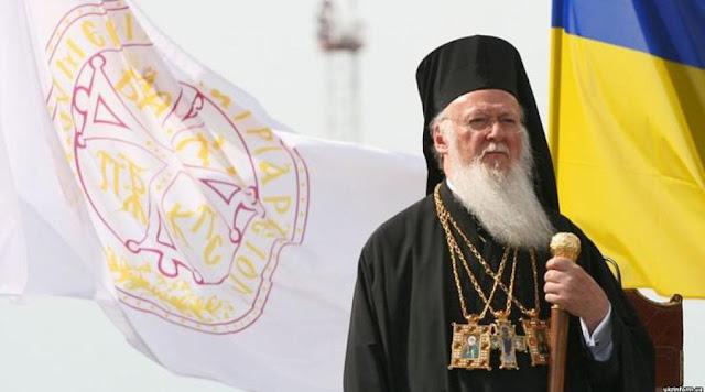"""В Константинополі заявили: """"Українська церква є матір'ю московської, а не навпаки""""!"""