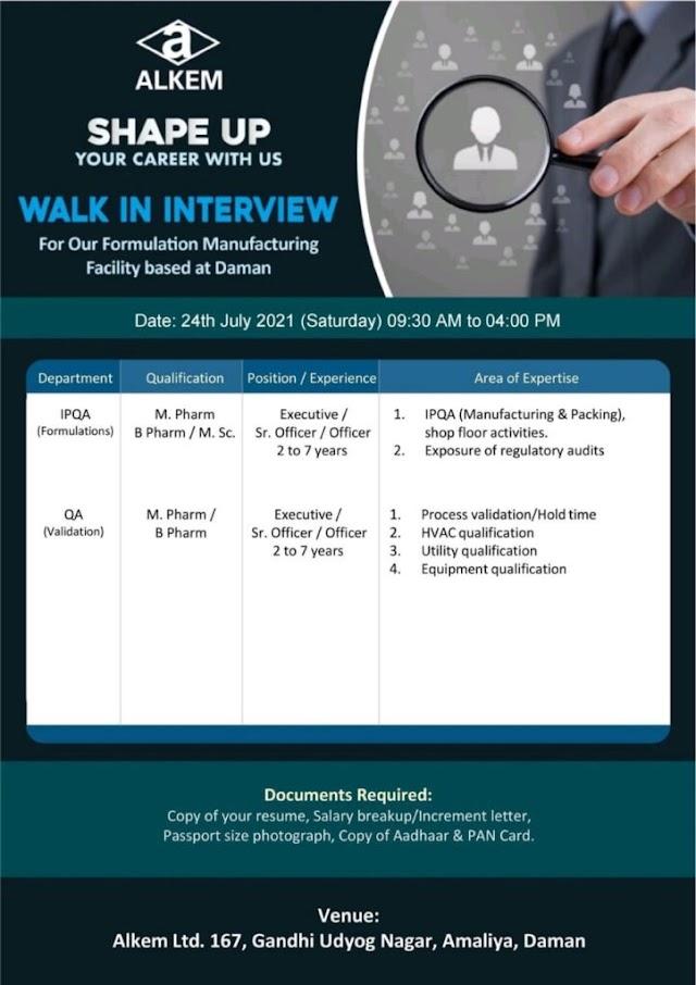 Alkem Labs | Walk-in interview for QA on 24th Jul 2021