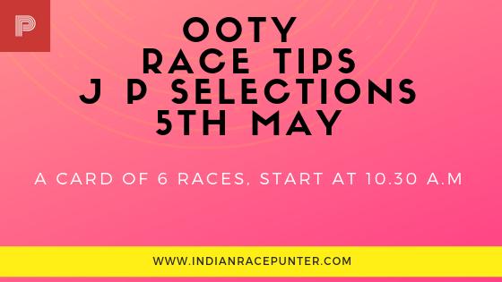 india race tips, trackeagle, track eagle