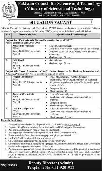 Pakistan Council for Science & Technology PCST Jobs