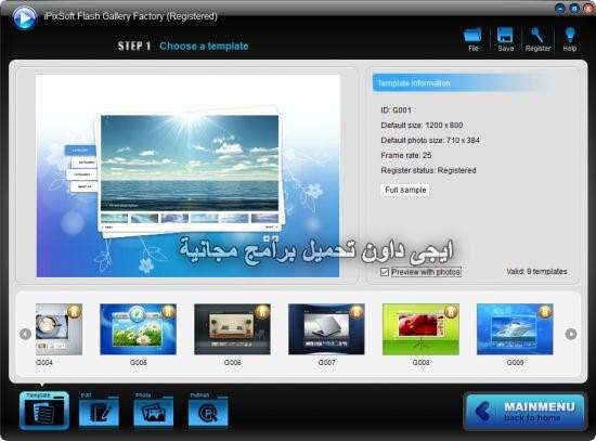 تحميل برنامج عمل فيديو من الصور iPixSoft Flash Gallery Factory