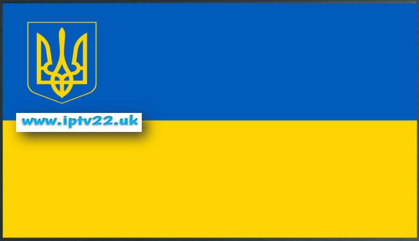 IPTV Gratuit ukraine M3u Playlist Chaînes