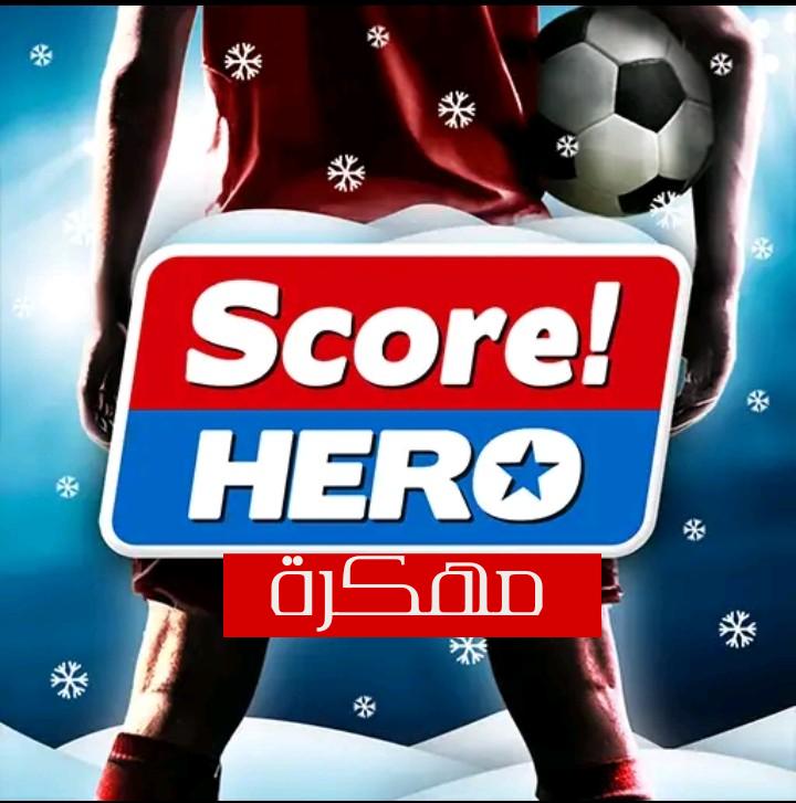 تحميل لعبة سكور هيرو مهكرة SCORE HERO MOD APK+APK 2020 V2.27 للاندرويد