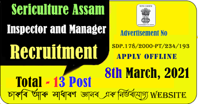 Sericulture Assam Inspector and Manager Recruitment 2021