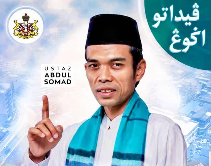 Religious Preacher Ustaz Abdul Somad In Kota Bharu Stadium