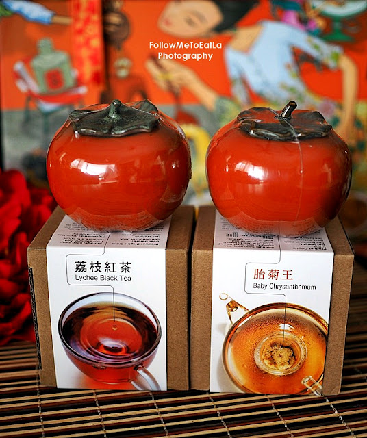 1 pc Tea Canister with Baby Chrysanthemum Herbal Tea Hangzhou (10g) & 1 pc Tea Canister with Lychee Black Tea Guangdong (20g)