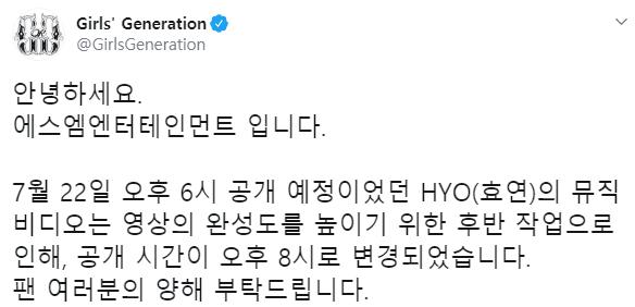 [THEQOO] Hyoyeon'un klibi 2 saat geç yayınlandı