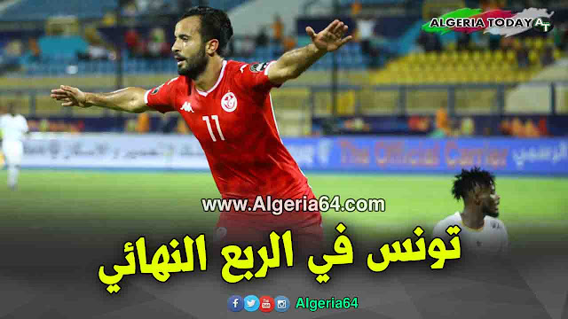 تونس في الربع النهائي بعد فوزها على غانا بركلات الترجيح