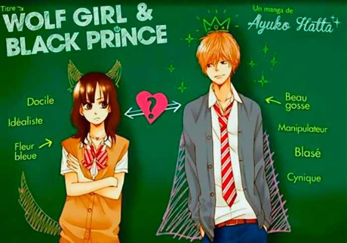 Ookami Shoujo to Kuro Ouji Anime Romantico