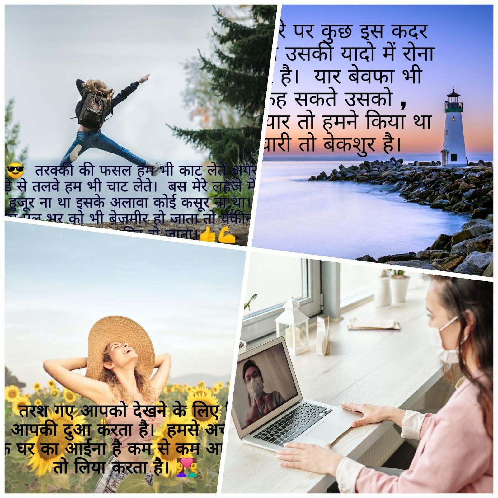 [100+ Best], Attitude Shayari in Hindi For Love 2021, download