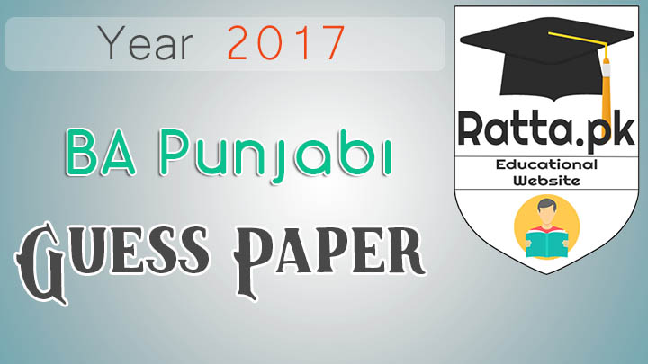 BA Punjabi Guess Paper 2017 Punjab University Paper 1 and 2.