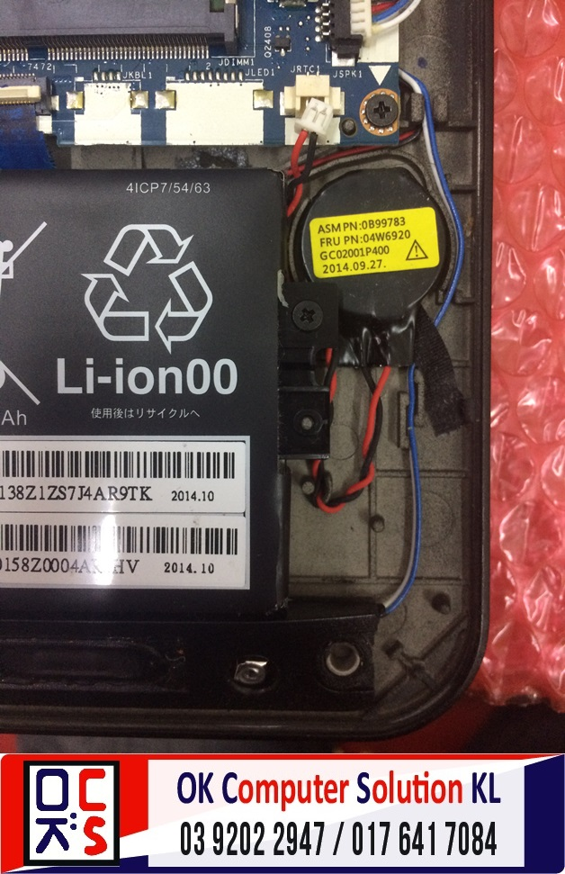 [SOLVED] LENOVO S440 TAK BOLEH ON | REPAIR LAPTOP CHERAS 3